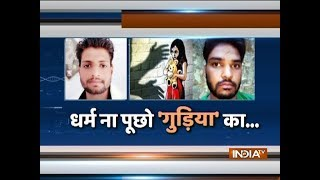 Watch a special show on the gruesome gangrape of an 8-year-old girl in Mandsaur's MP