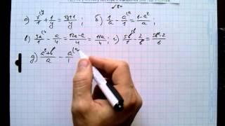№80 алгебра 8 класс Макарычев