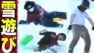 裸足にシャツ!?破天荒すぎる雪遊び対決 in 北海道