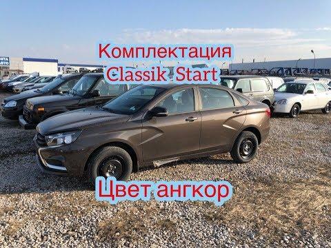 Lada Vesta 1.8 покупка в Тольятти! - YouTube