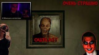 Прохождение OutLast - Часть №2 - Очень Страшно!!! Halloween!?? WTF