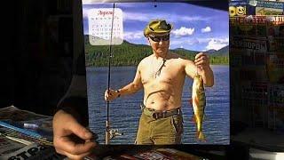 Владимир Путин: фото на каждый месяц