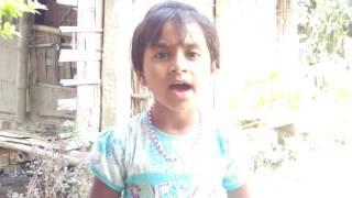 Deepor Bilote  Local Kid Version