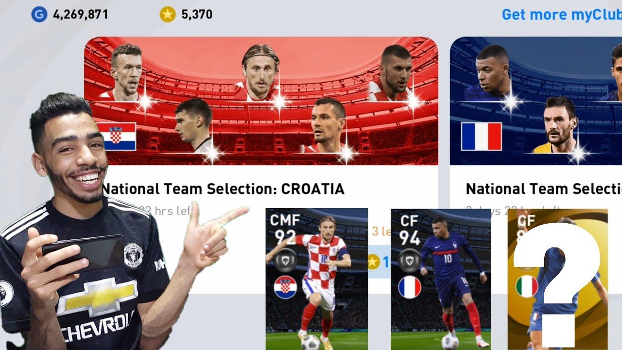FRANCE + CROATIA NATIONAL TEAM SELECTION + LEGENDS BOX DRAW PES 2021 MOBILE