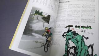 VIVA IL CICLISSIMO paperback
