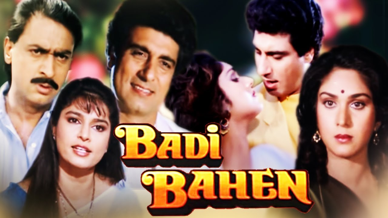 Badi Bahen Full Movie   Raj Babbar   Meenakshi Seshadri   Family Hindi Movie   Superhit Hindi Movie