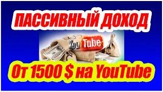 Как заработать 50000 рублей в месяц на фотошопе ! Обзор отличного партнерского курса ! Рекомендую !