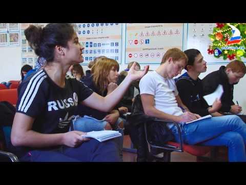 Образовательная программа смены