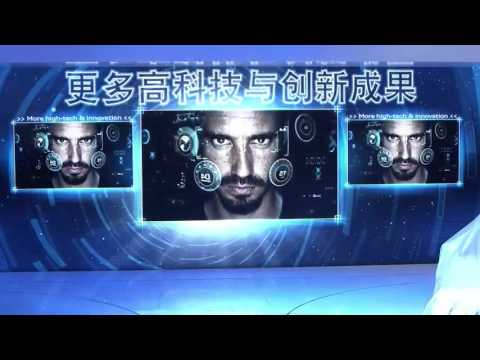 Audi press conference at Auto China 2016 in Beijing