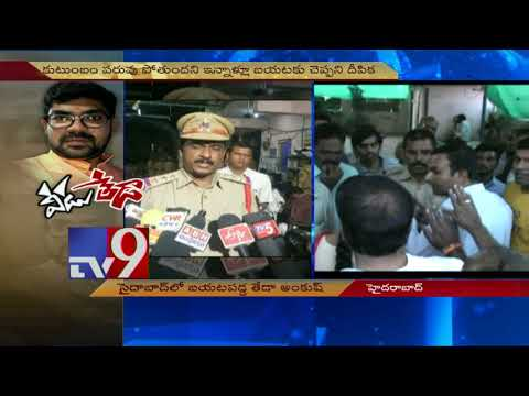 Wife discovers husband is gay, seeks justice - TV9 Now