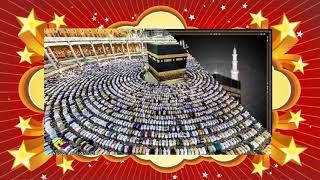 Naat Sharif Naqeebi Islamic Channel