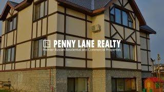 Лот 38453 - дом 419 кв.м., Дмитровское, Ильинское шоссе, 22 км от МКАД | Penny Lane Realty