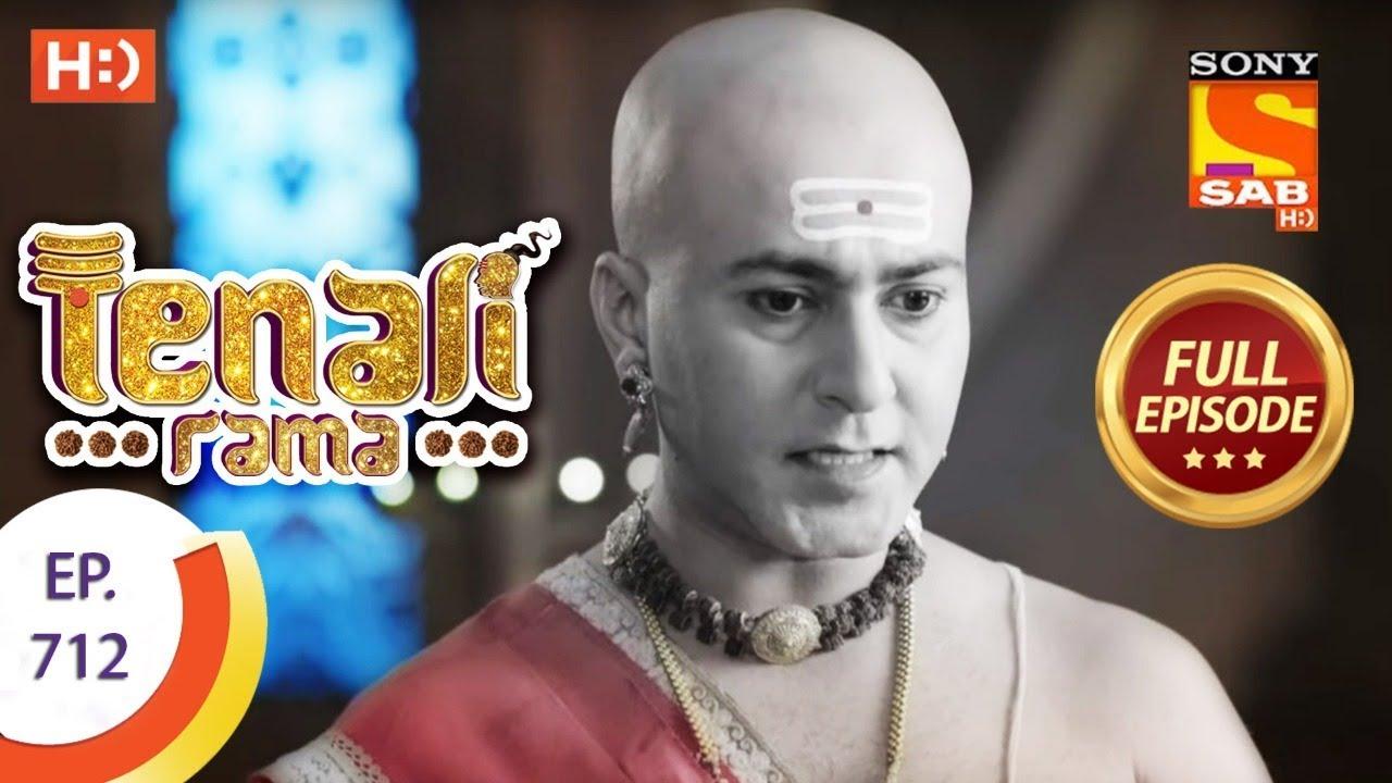 Download Tenali Rama - Ep 712 - Full Episode - 25th March 2020