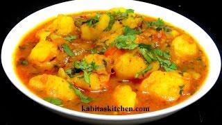 Aloo Curry Recipe-Aloo ki Sabzi with Gravy-Potato Curry-Simple and Quick Aloo sabzi