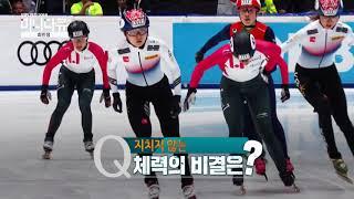 SBS [평창올림픽] - 미니다큐 쇼트트랙 최민정 선수