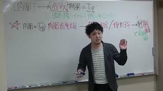 札幌琴似の進学塾「北大ファイブ」 担当講師・北大ファイブ代表 村上翔...