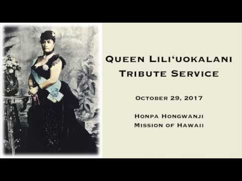 Queen Liliuokalani Tribute Service at Hawaii Betsuin (10/29/2017)