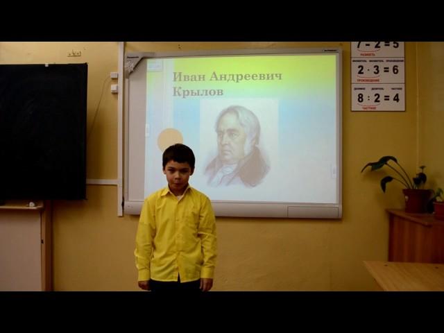 Изображение предпросмотра прочтения – ДаниилСпирков читает произведение «Мальчик и Змея» И.А.Крылова