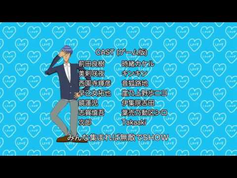 Gakuen Handsome Ending Song