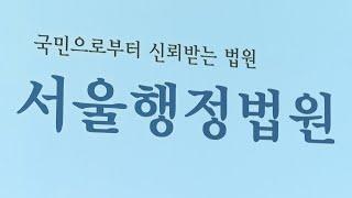 """법원 """"'배출가스 조작' 닛산 과징금 부과 정…"""