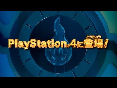 Yo-Kai Watch 4 goes multi-platform with PS4 port