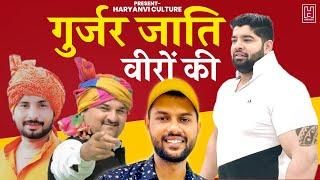 Neeraj Tanwar Pepsu Song | Rohit Sardhana | Gurjar Sher | New Gujjar Songs 2020 | Neeraj Pepsu Song