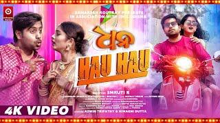 Dhana hau hau - Full video song | Aswin, Himagni, Humane, Jyotirmayee, Japani - Odiaone