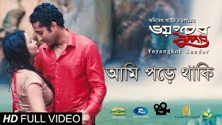 Ami Pore Thaki by Tahsan & Elita | Movie Voyangkor Sundor | Official Full Music Video 2017