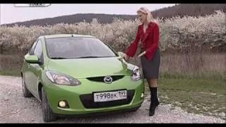 Тест драйв Mazda 2 2011