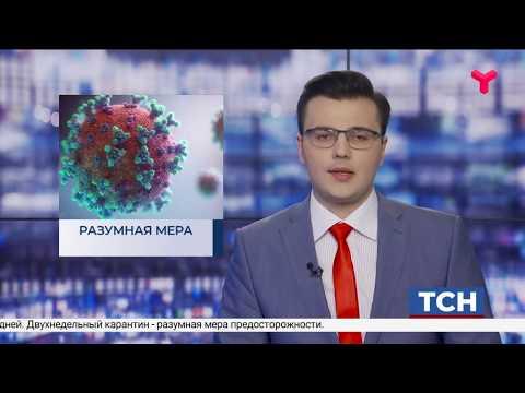 Ситуация с коронавирусом / Тюмень / Сургут