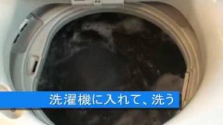 ライダースの革ジャンを革るんで洗濯します thumbnail