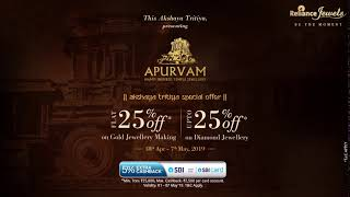 Exclusive Akshaya Tritiya Offers