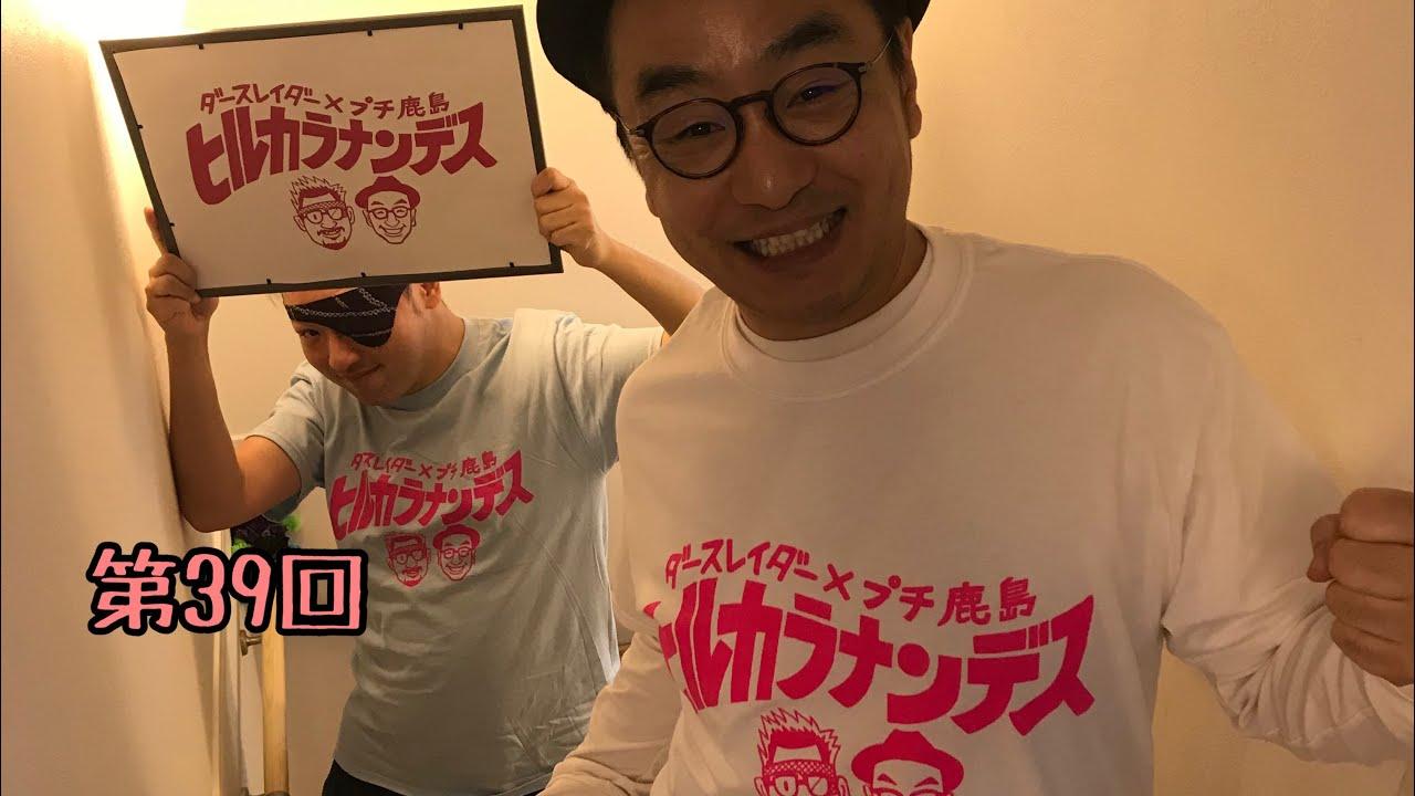 大吉 生い立ち 博多