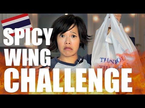 Thai Spicy Wing Challenge