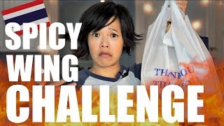 Thai Spicy Wing Challenge