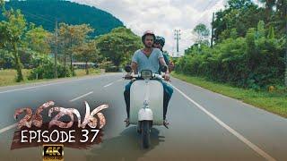 Sathya | Episode 37 - (2020-11-14) | ITN Thumbnail
