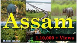 Assam - State Profile of India