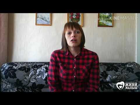 Вика Лачимова из села Дуван