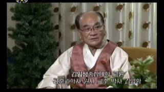 北朝鮮 「偉人を頂き民族の言語も輝きます (위인을 모시여 민족의 언어도 빛납니다)」 KCTV 2016/10/27 日本語字幕付き