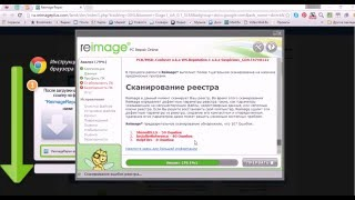 reimage repair для Виндоус 10