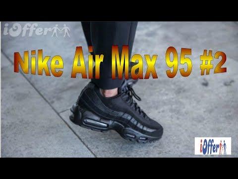 half off 07334 af7ed UNBOXING iOFFER - Nike Air Max 95
