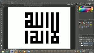 Best Tutorial simpel dan mudah cara membuat kaligrafi Khufi dengan Photoshop CS6
