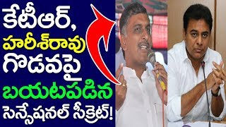 Sensational Secret Came Out Over KTR And Harish Rao Issue |Telangana| Komatireddy|Take One Media