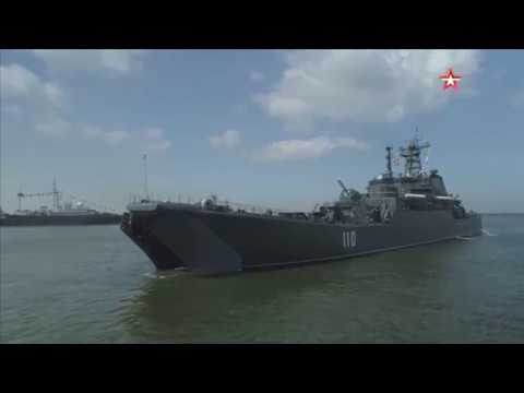 Парад на День ВМФ. Балтийск