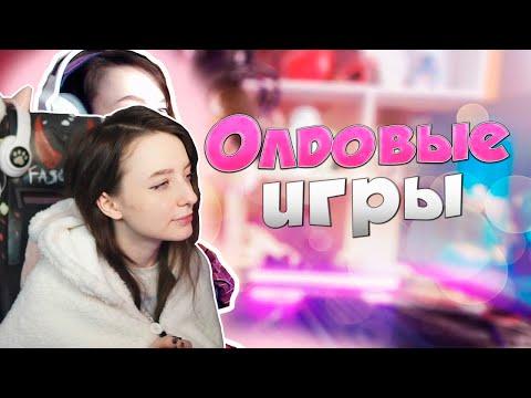 ФАСОЛЬКА СМОТРИТ :
