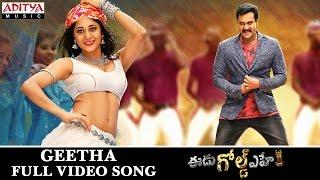 Watch & enjoy geetha full video song from the movie eedu gold ehe. starring sunil, richa, directed by veeru potla music composed saagar mahathi, produced ...