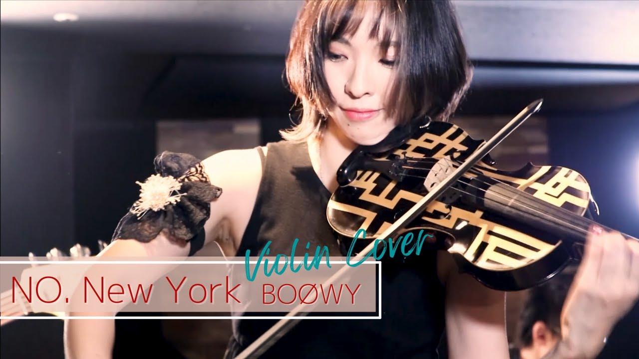"""【BOØWY】""""NO. NEW YORK"""" スタジオ収録ver.【G柄バイオリン】"""