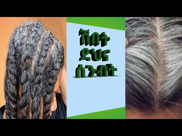 Tips to get rid of gray hair