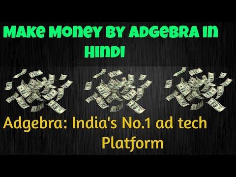 Make Money By Adgebra In Hindi   Adgebra: India's No.1 Ad Tech Platform