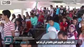بالفيديو  إقبال متوسط على الأتوبيس النهري بالقاهرة في ثاني أيام العيد